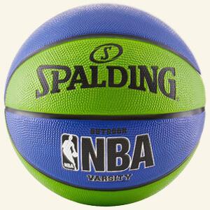 Spalding NBA Varsity Multicolor