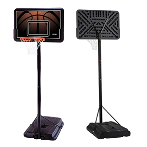 Lifetime 90040 Height Adjustable Portable Basketbal